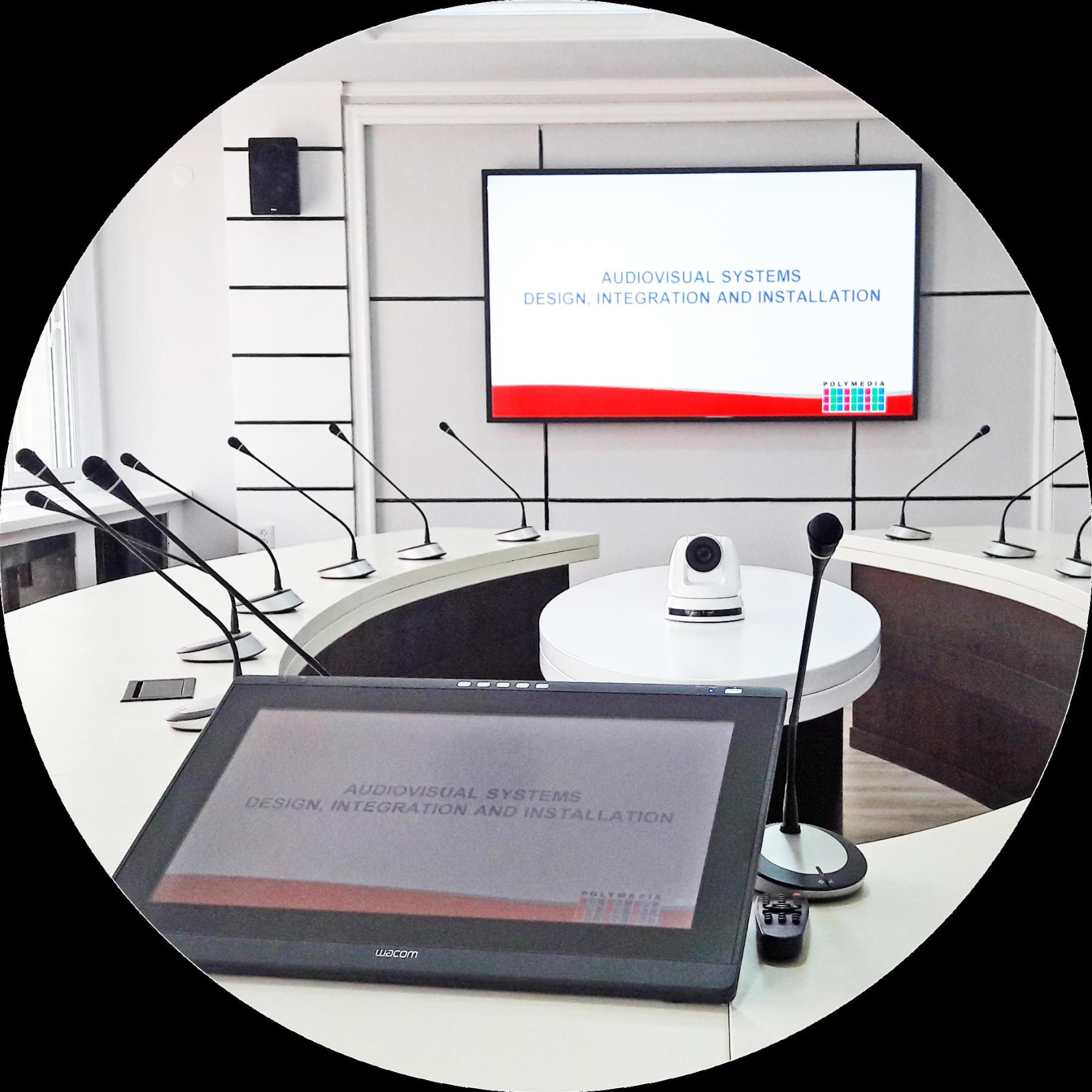 Bayouni | Audio/Visual Solutions on